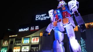東京ダイバーシティの実物大ガンダム立像