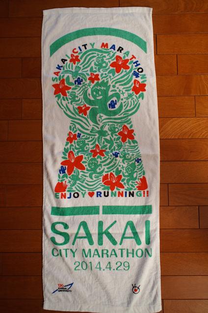 2014堺シティマラソンに参加!