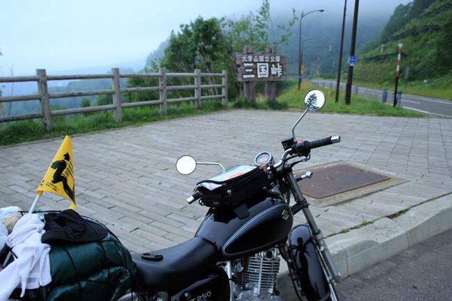 ST250 in 北海道 三国峠