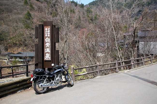 ST250 in 白骨温泉