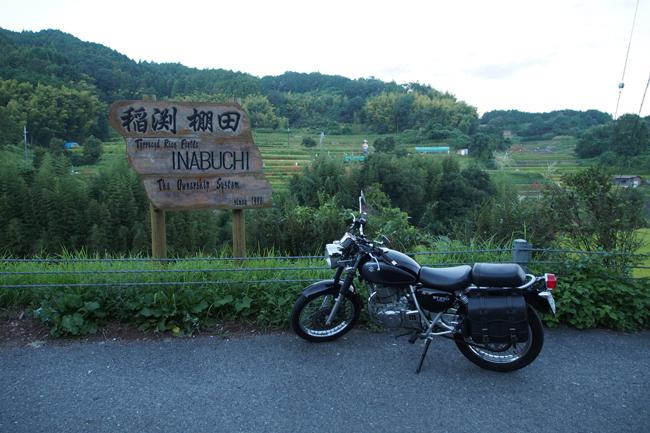 ST250 in 稲渕の棚田