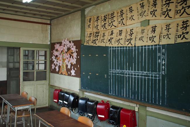 旧遷喬尋常小学校の教室