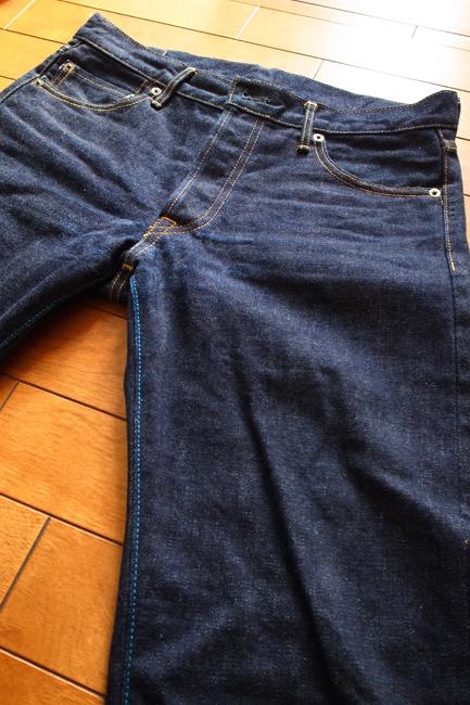 JAPAN BLUE JB0701