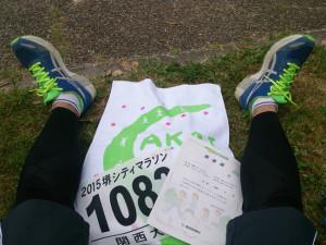 2015堺シティマラソンに参加!