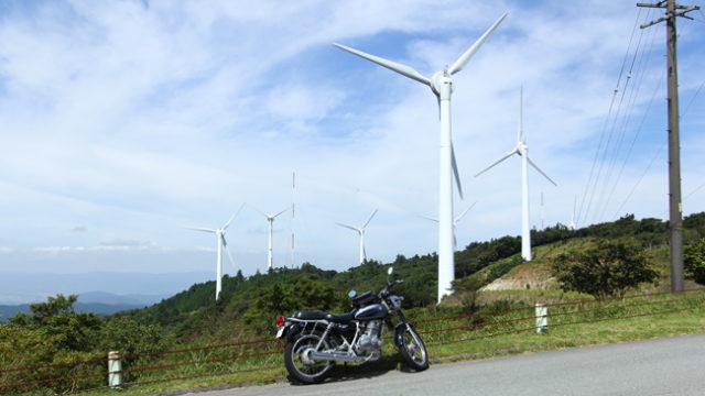 ST250と風車 in 青山高原