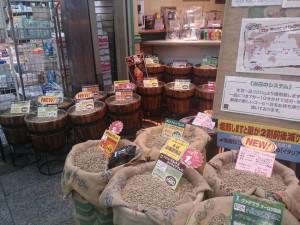 黒門市場の高級珈琲生豆の専門店 グリーンビーンズパーラーの紹介