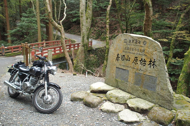 ST250 in 奈良奥山ドライブハイウェイ