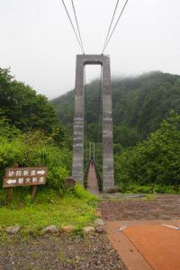 今年で開山1300年を向かえる日本三名山 白山に登ってきた 前編