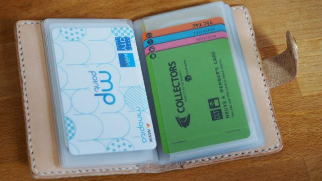 レザーカードケースの製作工程
