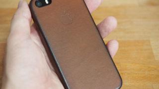iPhone SE用レザーケース サドルブラウン