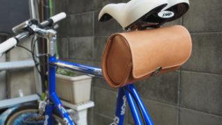 自転車用レザーサドルバッグの製作工程