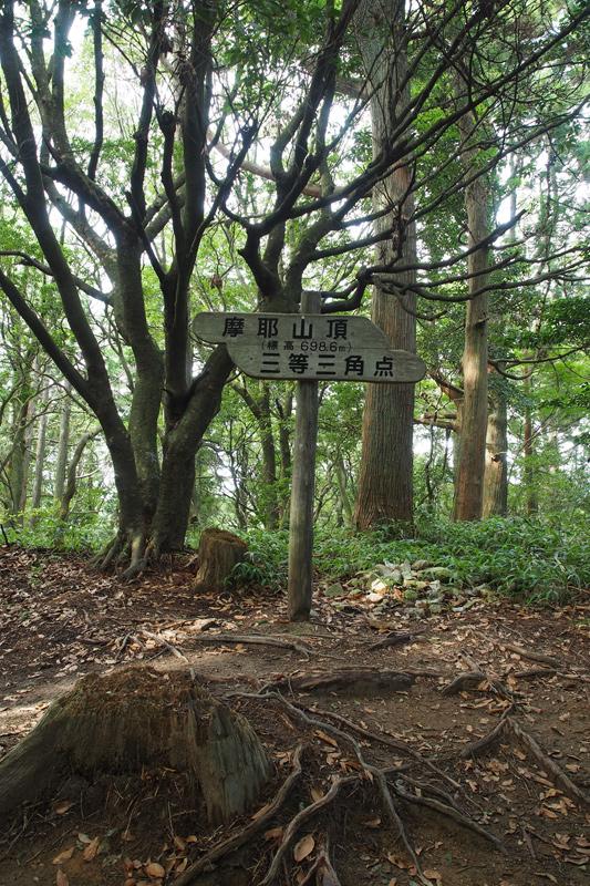 摩耶山・マヤ遺跡ガイドウォーク