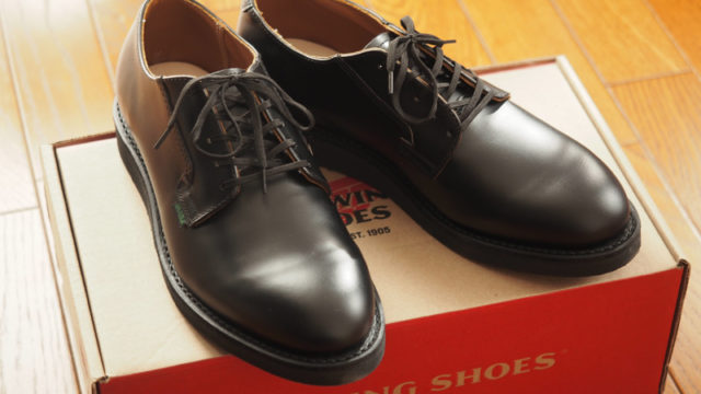 REDWING 101 POSTMAN OXFORD
