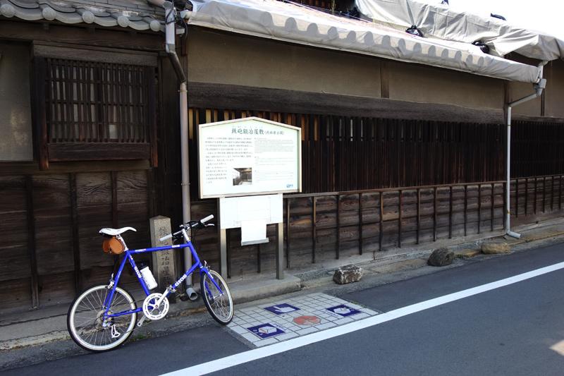 GIOS MIGNON in 鉄砲鍛冶屋敷