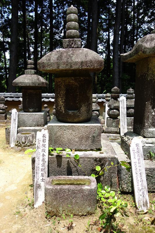 柳生十兵衛の墓