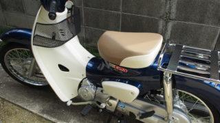 アウスタのシングルシートS33