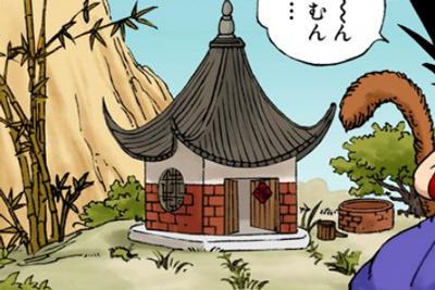 孫悟空の家の外観