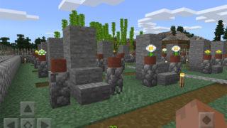 マインクラフトで墓地を建築