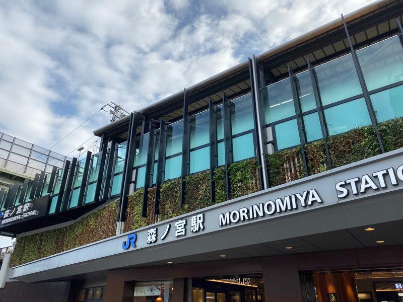 大阪環状線 森ノ宮駅を通過