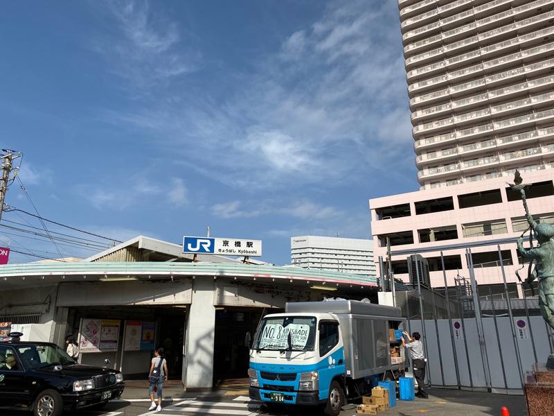 大阪環状線 京橋駅を通過