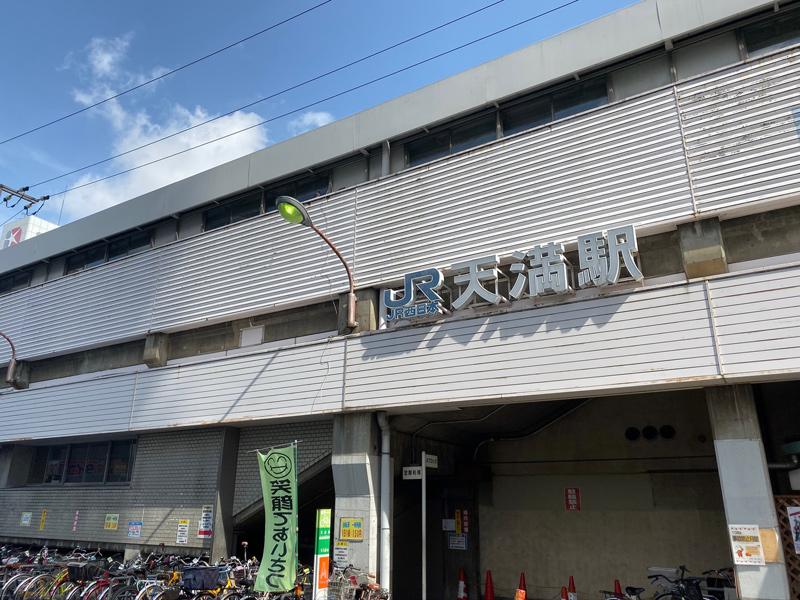 大阪環状線 天満駅を通過