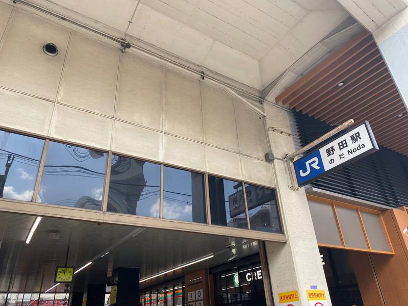 大阪環状線 野田駅を通過