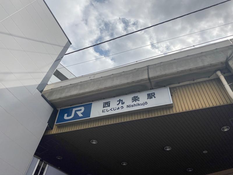 大阪環状線 西九条駅を通過