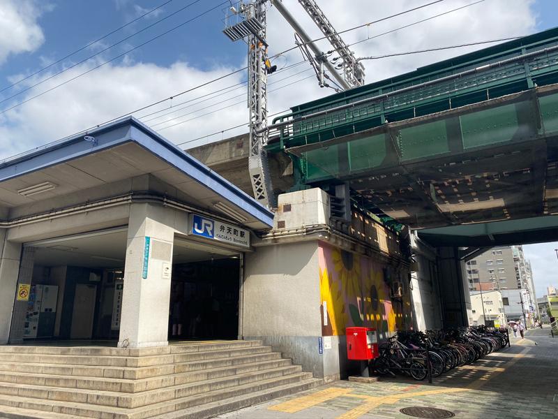大阪環状線 弁天町駅を通過