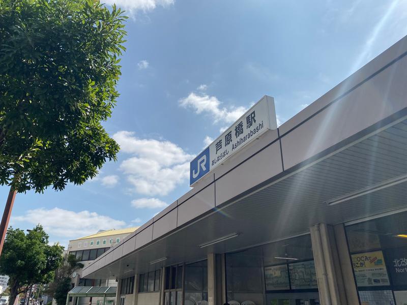 大阪環状線 芦原橋駅を通過