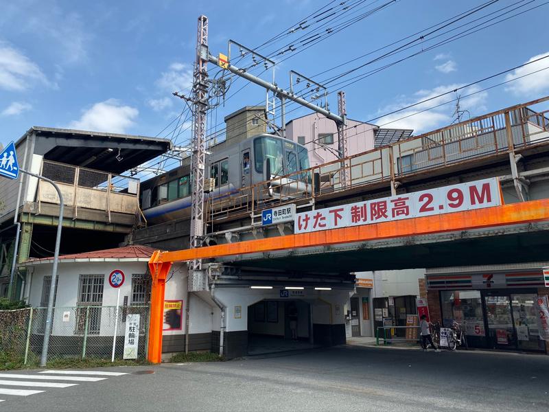 大阪環状線 寺田町駅を通過