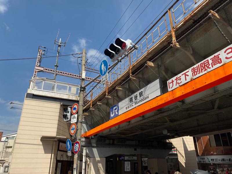 大阪環状線 桃谷駅を通過