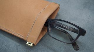 バネ口金レザーメガネケースの製作工程