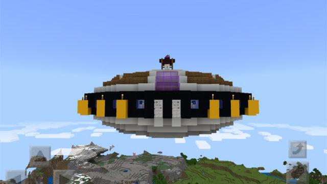 マインクラフトでフリーザの宇宙船を建築